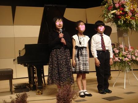 DSC02138ピアノ発表会初めの言葉実織