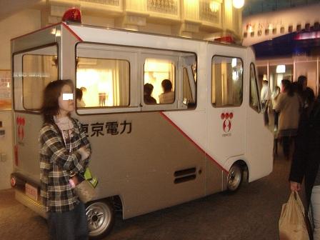DSC02377キッザニア東京電力バス