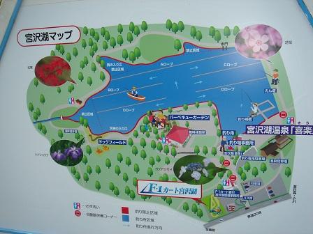 DSC02607地図○