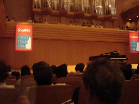 DSC03197東京オペラシティ