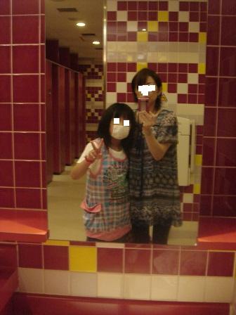 DSC03233トイレの実織と咲2○