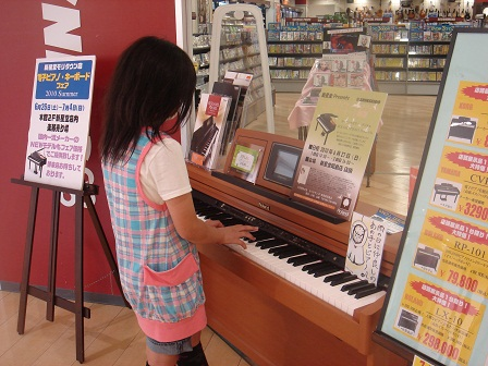 DSC03240ピアノ弾く実織○