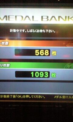 100814バンク[1]..