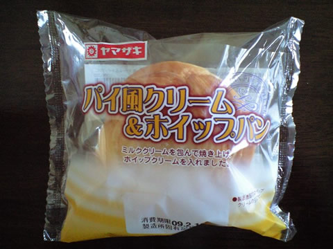 パイ風クリーム&ホイップパン