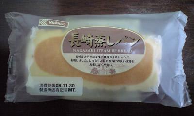 長崎蒸しパン
