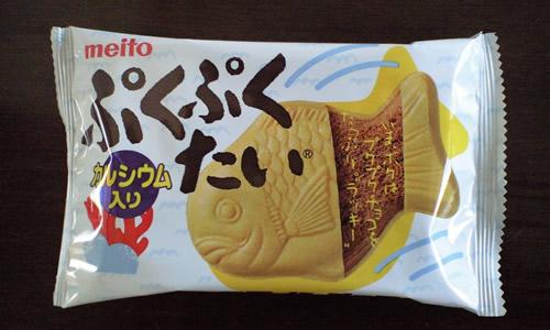 ぷくぷくたい(チョコ味)