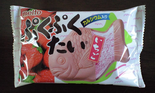 ぷくぷくたい(いちご味)