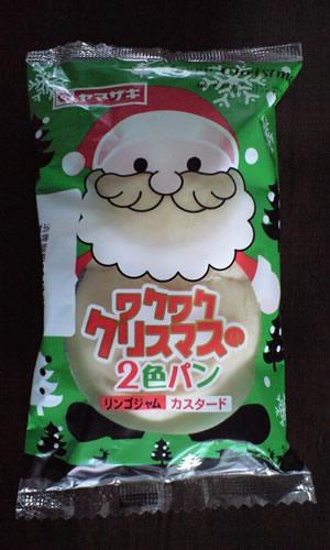 ワクワククリスマスの2色パン(リンゴジャム・カスタード)
