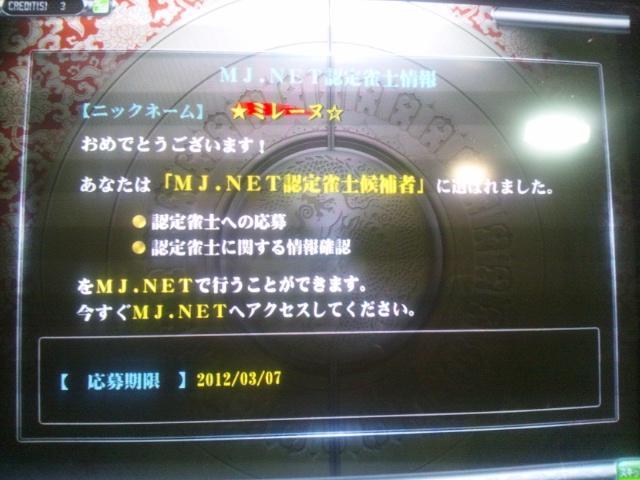 nintei2.jpg