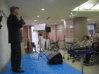 ブログボランテア鶴岡協立リハビリテーション病院 002