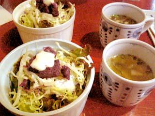 QUEEN'S CAFE スープ+サラダ