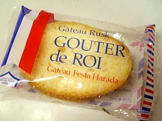 ガトーフェスタ・ハラダ グーテ・デ・ロワ