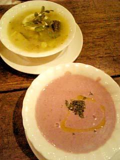 Cafe Amer スープ