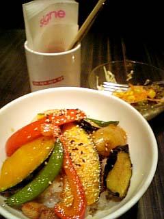 signe(シグネ) 豚バラ肉と揚げ野菜の南蛮漬け丼