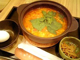 茶鍋カフェ kagurazaka saryo 根菜トマトそぼろの特選茶鍋