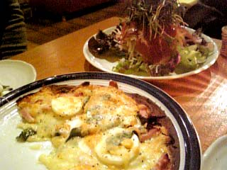 Paradise Cafe NALU サラダ・ピザ