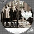 COLOR White-DVD
