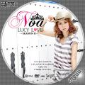 NoA Lucy Love-Season 2-DVD
