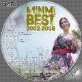MINMI BEST3