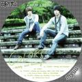 COLORS ~Melody and Harmony~ Shelter」  JEJUNG  YUCHUN-CDのみ