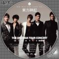東方神起 The 3rd Asia Tour Concert MIROTIC2
