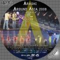 ARASHI AROUND ASIA 2008 in TOKYO2
