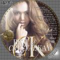 Crystalkay BEST of CRYSTALKAY1
