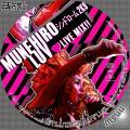 MUNEHIRO シンドローム2K9 VUB LIVE MIX!!