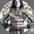Superfly Boxedition1A