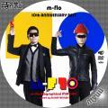m-flo MF10 -10th ANNIVERSARY BEST-DVD
