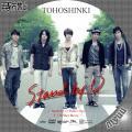 東方神起 Stand by U-DVD