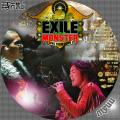 EXILE THE MONSTER LIVE TOUR2009-1