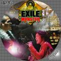 EXILE THE MONSTER LIVE TOUR2009-2