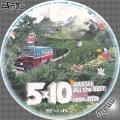 ARASHI ALLthe BEST CLIP 1999-2009 1