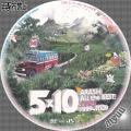 ARASHI ALLthe BEST CLIP 1999-2009 2
