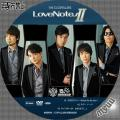 THE GOSPELLERS LoveNotesⅡ-DVD