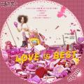 大塚愛LOVE is BEST-DVD