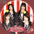 SCANDAL BEST★SCANDAL-2