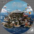MR.CHILDREN TOUR2009 終末のコンフィデンスソングス-2