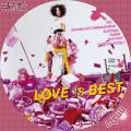 大塚愛LOVE is BEST A-DVD