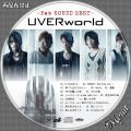 UVERworld Neo SOUND BEST 通常盤
