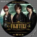 BREAKERZ FIGHTERZ-DVD-B