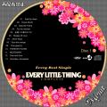 Every Little Thing Every Best Singles ~COMPLETE~ピンク1
