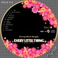 Every Little Thing Every Best Singles ~COMPLETE~ピンク2
