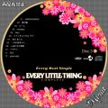 Every Little Thing Every Best Singles ~COMPLETE~ピンク3
