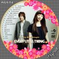 Every Little Thing Every Best Singles ~COMPLETE~ピンクDVD1