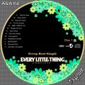 Every Little Thing Every Best Singles ~COMPLETE~緑1