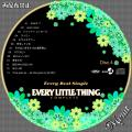 Every Little Thing Every Best Singles ~COMPLETE~緑4