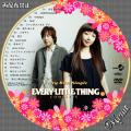 Every Little Thing Every Best Singles ~COMPLETE~ピンクDVD2