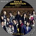 EXILE GENERATION SEASON 2-1